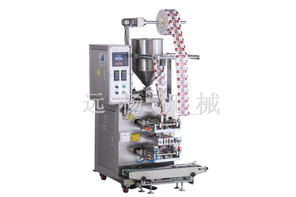 Full-automatic Liquid Packaging Machine Suppliers
