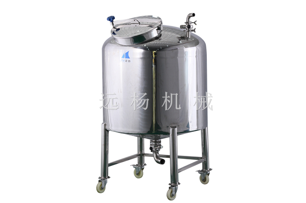 Moveable Storage Tank Factory