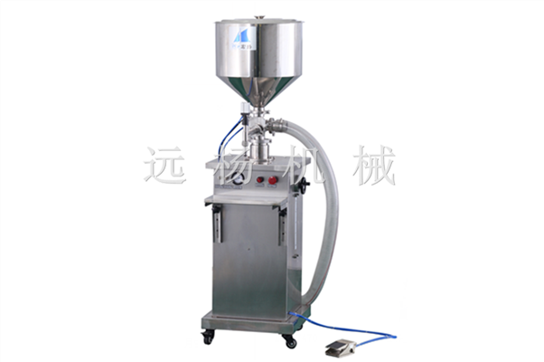 Pneumatic Vertical Filling Machine